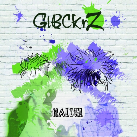 17-hallel-album-art